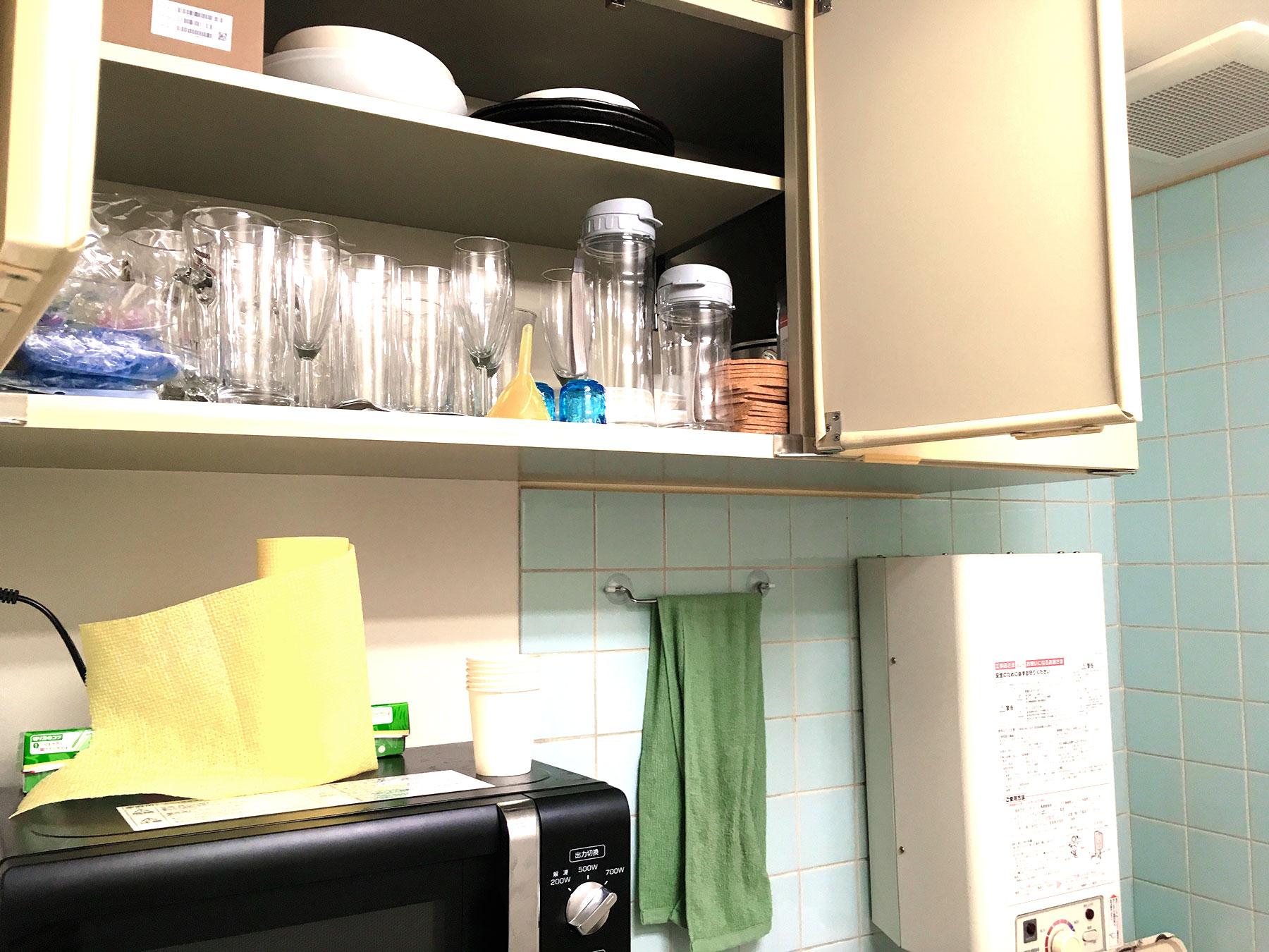 MIA築地スタジオ|キッチン